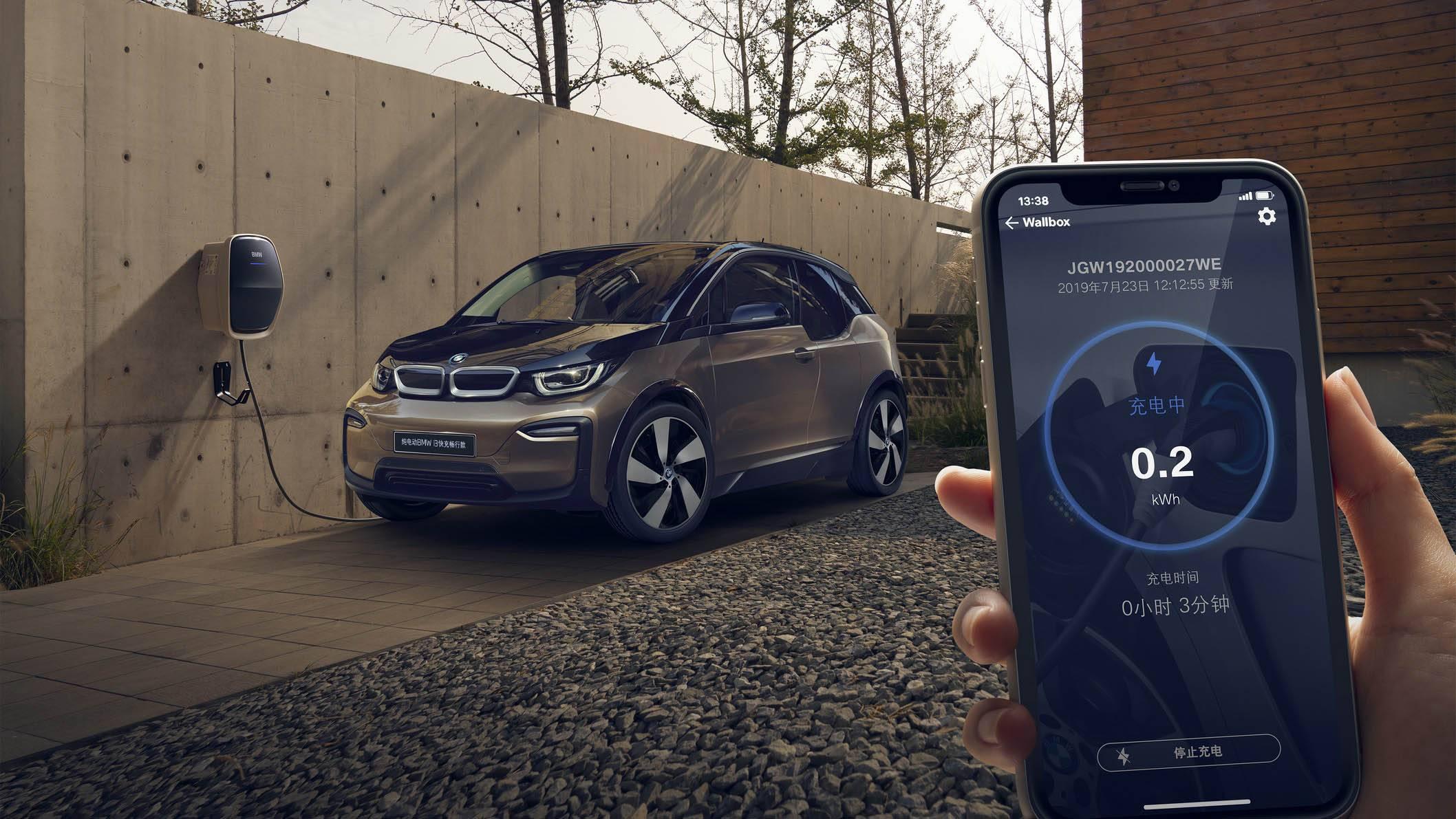 08.BMW 高标准私人充电.jpg
